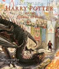 Link to an enlarged image of Harry Potter and the Goblet of Fire : Illustrated Edition -- Hardback