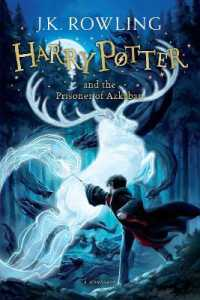 Link to an enlarged image of Harry Potter and the Prisoner of Azkaban -- Paperback (CHILDREN'S)
