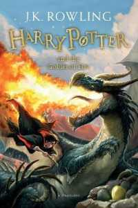 image of Harry Potter and the Goblet of Fire -- Paperback (CHILDREN'S)