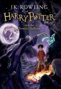 Link to an enlarged image of Harry Potter and the Deathly Hallows -- Paperback (CHILDREN'S)
