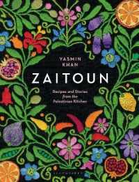 Link to an enlarged image of Zaitoun : Recipes and Stories from the Palestinian Kitchen -- Hardback