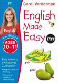 image of English Made Easy Ages 10-11 Key Stage 2 (Made Easy Workbooks) -- Paperback / softback