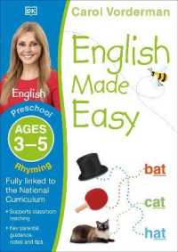 Link to an enlarged image of English Made Easy Rhyming Ages 3-5 Preschool (Made Easy Workbooks) -- Paperback / softback