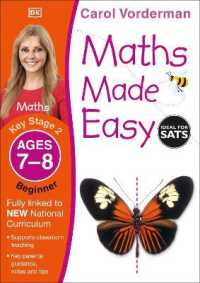 Link to an enlarged image of Maths Made Easy Ages 7-8 Key Stage 2 Beginner (Made Easy Workbooks) -- Paperback / softback