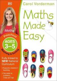 Link to an enlarged image of Maths Made Easy Matching and Sorting Ages 3-5 Preschool (Made Easy Workbooks) -- Paperback / softback