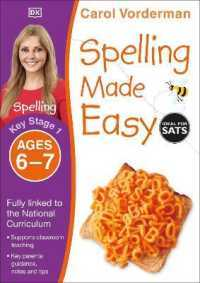Link to an enlarged image of Spelling Made Easy Ages 6-7 Key Stage 1 (Made Easy Workbooks) -- Paperback / softback