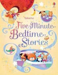 Link to an enlarged image of Five Minute Bedtime Stories (Read-aloud Treasuries) -- Hardback