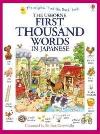 Link to an enlarged image of First Thousand Words in Japanese (First Thousand Words) -- Paperback / softback