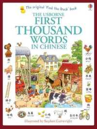 Link to an enlarged image of First Thousand Words in Chinese (First Thousand Words) -- Paperback / softback (New ed)