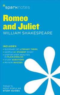 Link to an enlarged image of Sparknotes Romeo and Juliet (Sparknotes Literature Guide) (Study Guide)