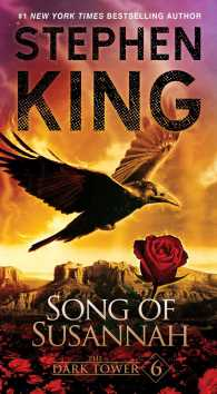 Link to an enlarged image of Song of Susannah (The Dark Tower) (Reprint)