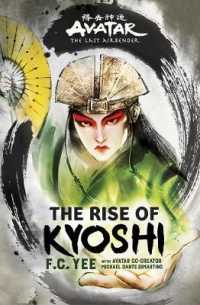 image of The Rise of Kyoshi ( Avatar: the Last Airbender 1 )