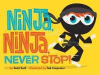 Link to an enlarged image of Ninja, Ninja, Never Stop! (BRDBK)