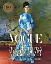 Link to an enlarged image of Vogue and the Metropolitan Museum of Art Costume Institute (Updated)