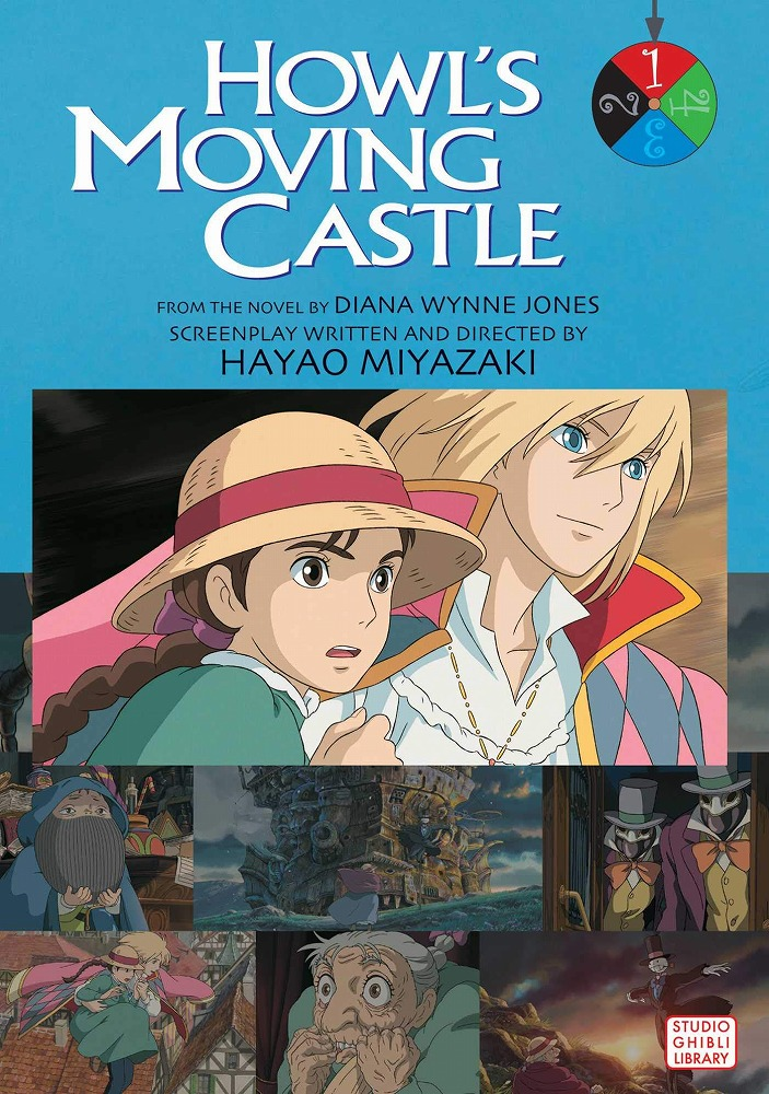 Link to an enlarged image of Howl's Moving Castle Film Comic 1 (Howl's Moving Castle Film Comics)