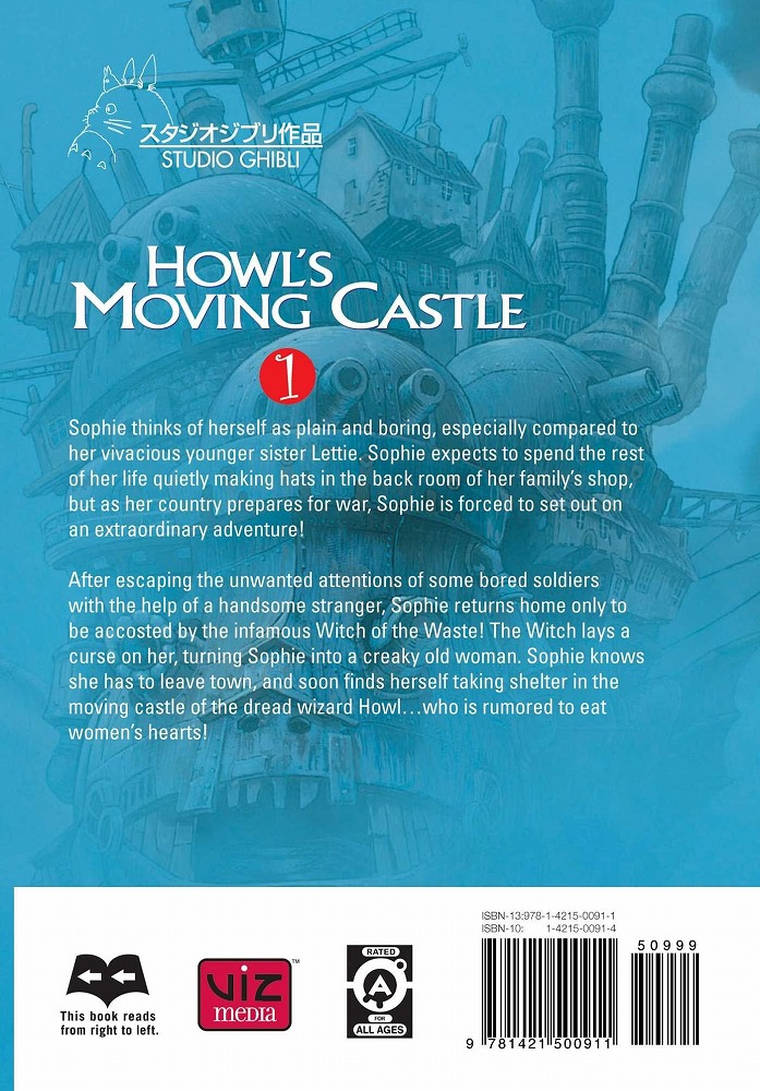 Link to an enlarged 2nd image of Howl's Moving Castle Film Comic 1 (Howl's Moving Castle Film Comics)