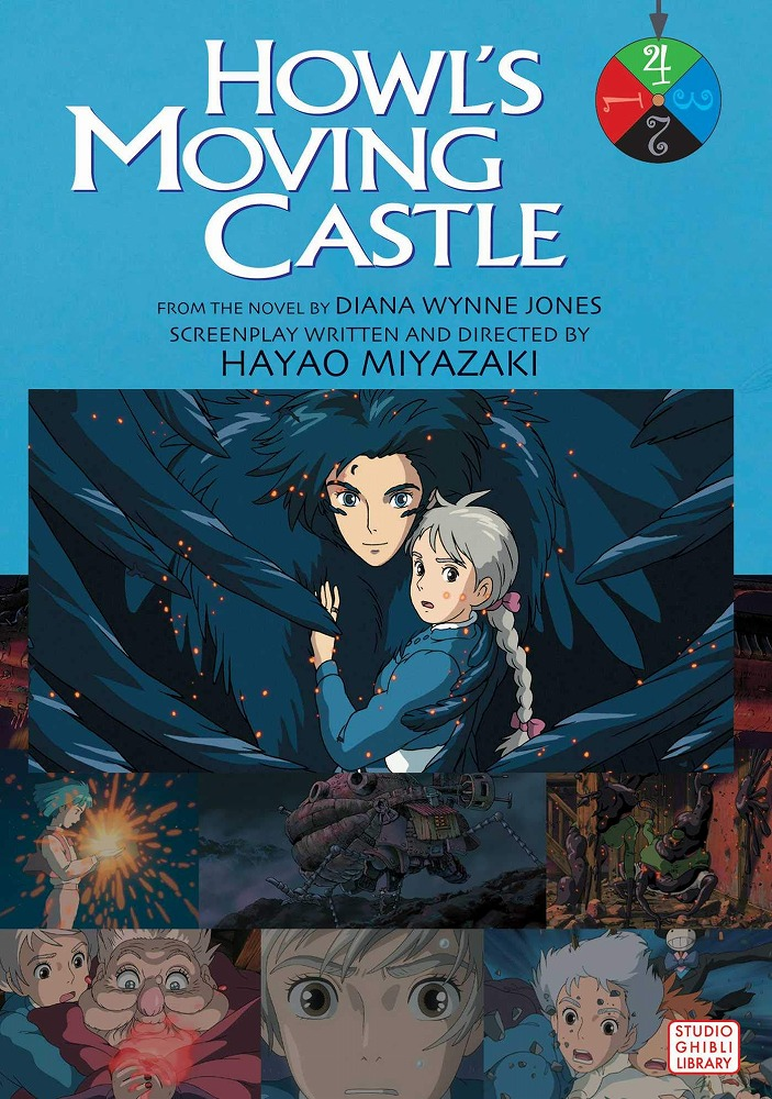 Link to an enlarged image of Howl's Moving Castle Film Comic 4 (Howl's Moving Castle Film Comics)
