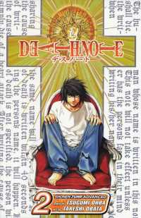 Link to an enlarged image of Death Note 2 (Death Note (Graphic Novels))
