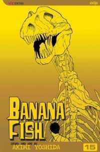 Link to an enlarged image of Banana Fish 15 (Banana Fish (Graphic Novels))
