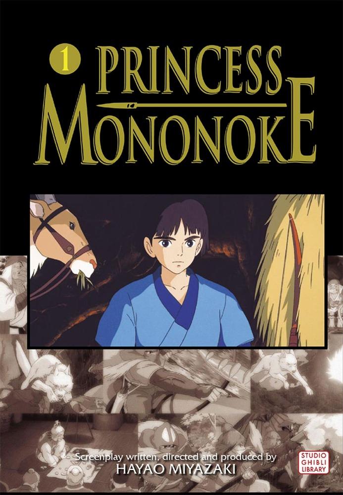 Link to an enlarged image of Princess Mononoke Film Comic 1 (Princess Mononoke Film Comics)