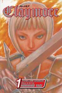 Link to an enlarged image of Claymore 1 : Silver-eyed Slayer (Claymore)