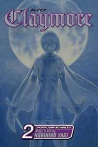 Link to an enlarged image of Claymore 2 : Darkness in Paradise (Claymore)
