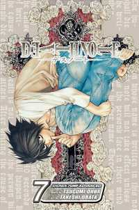 Link to an enlarged image of Death Note 7 (Death Note (Graphic Novels))