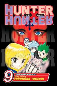 Link to an enlarged image of Hunter X Hunter 9 (Hunter X Hunter)