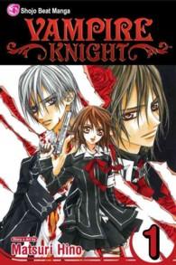 Link to an enlarged image of Vampire Knight 1 (Vampire Knight)