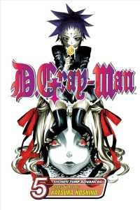 Link to an enlarged image of D.gray-man 5 (D.gray-man)