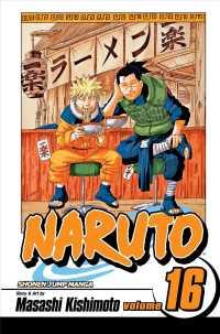 Link to an enlarged image of Naruto 16 : Eulogy (Naruto)