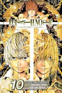 Link to an enlarged image of Death Note 10 (Death Note (Graphic Novels))