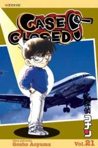 Link to an enlarged image of Case Closed 21 (Case Closed)