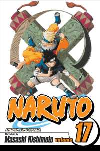Link to an enlarged image of Naruto 17 : Itachi's Power (Naruto)