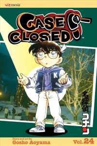 Link to an enlarged image of Case Closed 24 (Case Closed)