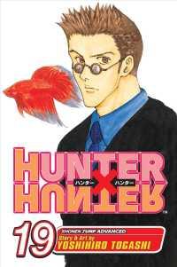 Link to an enlarged image of Hunter X Hunter 19 (Hunter X Hunter)