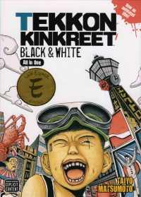 Link to an enlarged image of Tekkon Kinkreet : Black & White (Black and White) (1st Reprint)
