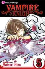 Link to an enlarged image of Vampire Knight 5 (Vampire Knight)