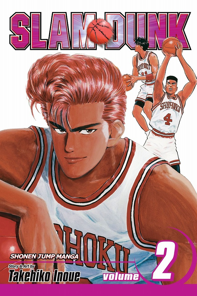 Link to an enlarged image of Slam Dunk 2 : New Power Generation (Slam Dunk)