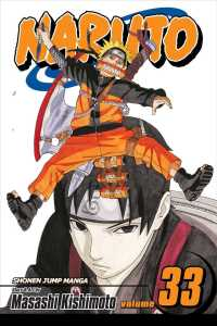 Link to an enlarged image of Naruto 33 : The Secret Mission (Naruto)