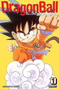 Link to an enlarged image of Dragon Ball 1 (Dragon Ball)