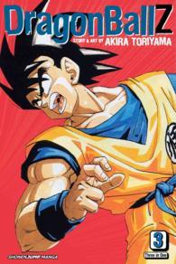 Link to an enlarged image of Dragon Ball Z 3 : Vizbig Edition (Dragon Ball Z 3)