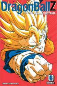 Link to an enlarged image of Dragon Ball Z 6 (Dragon Ball Z Vizbig)