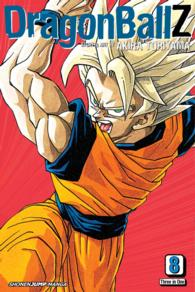 Link to an enlarged image of Dragon Ball Z 8 : Vizbig Edition (Dragon Ball Z)