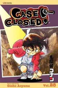 Link to an enlarged image of Case Closed 28 (Case Closed)