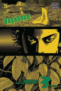 Link to an enlarged image of Vagabond 3 : One with Heaven and Earth VIZBIG Edition (Vagabond)