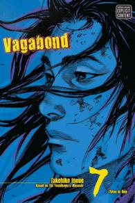 Link to an enlarged image of Vagabond 7 : The Distant Ocean VIZBIG Edition