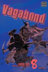 Link to an enlarged image of Vagabond 8 : Confrontation Vizbig Edition (Vagabond)