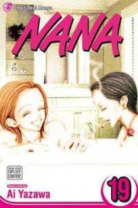 Link to an enlarged image of Nana 19 (Nana)