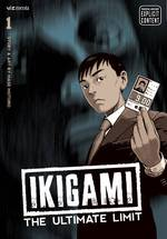 Link to an enlarged image of Ikigami 1 : The Ultimate Limit (Ikigami)